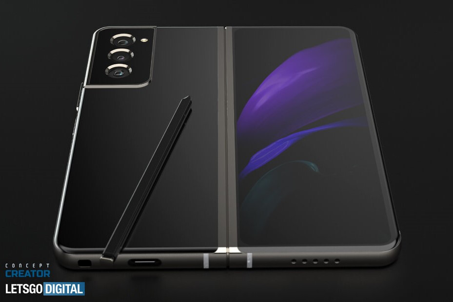 Samsung-Galaxy-Z-Fold-3-could-arrive-as-early-as-May.jpg