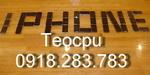 teocpu
