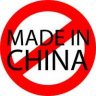 No made in China