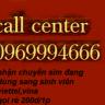 tkv.0988886666