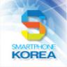 smartphonekorea.vn