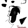 taenguyen