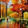November Rain...